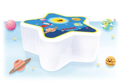 inhalator za decu medel star